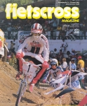 1982_1st_IBMXF_Worlds_in_Dayton_Ohio_Stu_Thompsen_leading_T
